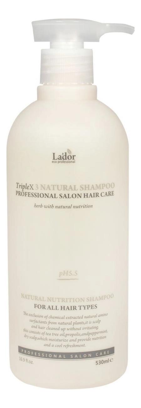 Шампунь для волос органический Triple X3 Natural Shampoo: Шампунь 530мл шампунь lador triplex natural shampoo отзывы