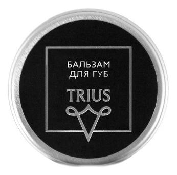 Купить Бальзам для губ без запаха 15мл, TRIUS