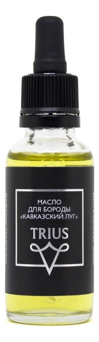 Масло для бороды Кавказкий луг Premium 30мл