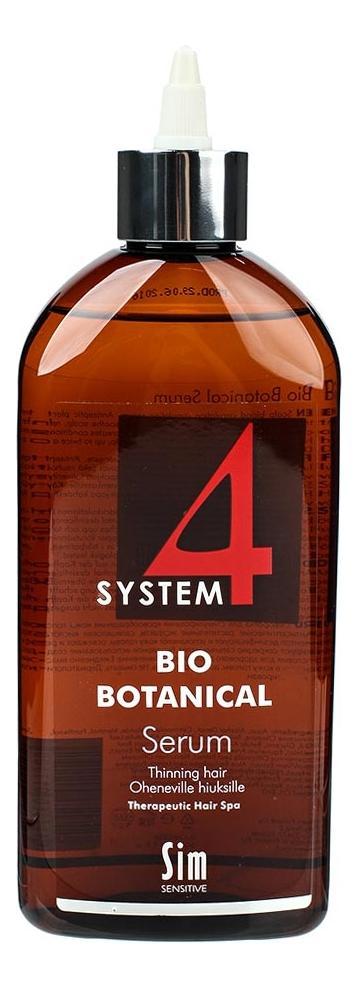 Сыворотка против выпадения волос Био ботаническая System 4 Bio Botanical Serum: Сыворотка 500мл недорого