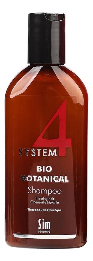 Шампунь против выпадения волос Биоботанический System 4 Bio Botanical Shampoo: Шампунь 215мл недорого