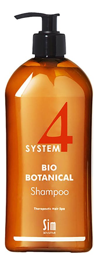 Шампунь против выпадения волос Биоботанический System 4 Bio Botanical Shampoo: Шампунь 500мл недорого