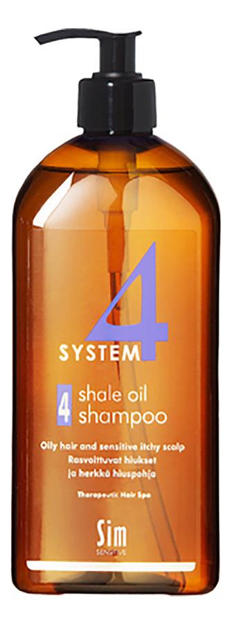 Шампунь No 4 для очень жирных волос System Shale Oil Shampoo: 500мл