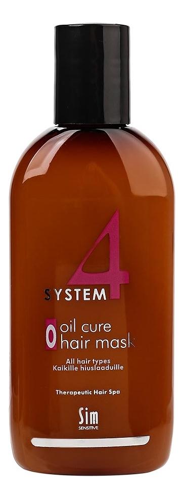 Маска для волос Терапевтическая System 4 Oil Cure Hair Mask: Маска 100мл