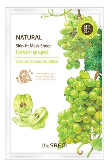 Маска тканевая для лица Natural Skin Fit Mask Sheet Green Grape 20мл (виноград) маска deoproce color synergy effect sheet mask yellow green