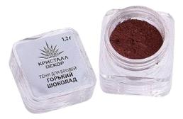 Фото - Тени для бровей Кристалл Dекор 1,2г: Горький шоколад тени для бровей кристалл dекор 1 2г мокрый асфальт