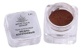 Фото - Тени для бровей Кристалл Dекор 1,2г: Медно-коричневый тени для бровей кристалл dекор 1 2г мокрый асфальт