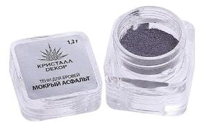 Фото - Тени для бровей Кристалл Dекор 1,2г: Мокрый асфальт тени для бровей кристалл dекор 1 2г мокрый асфальт