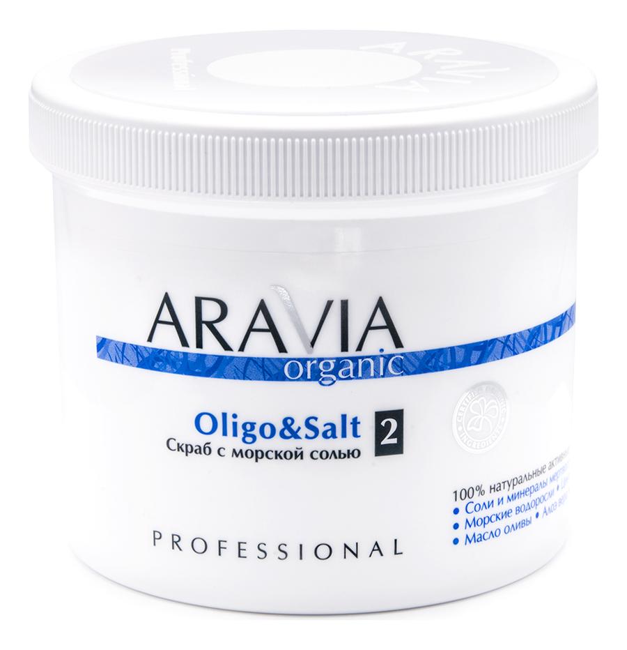 Купить Скраб для тела с морской солью Organic Oligo & Salt No2 550мл, Скраб для тела с морской солью Organic Oligo & Salt No2 550мл, Aravia