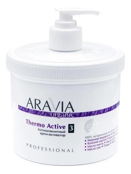 Антицеллюлитный крем-активатор для тела Organic Thermo Active No 3 550мл
