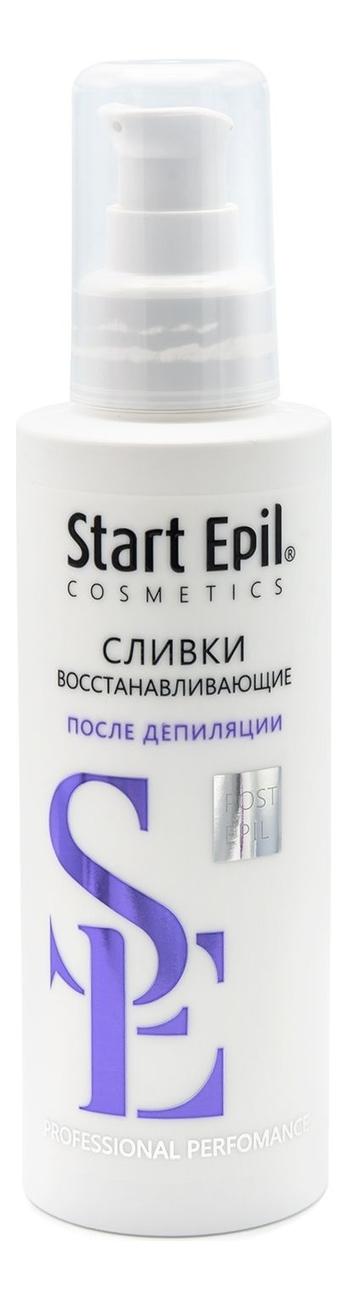 Сливки восстанавливающие для ухода за кожей после депиляции Start Epil Post-Epil 160мл