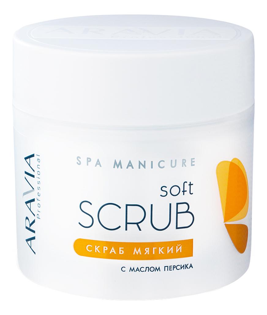 Скраб мягкий с маслом персика Professional Soft-Scrub 300мл