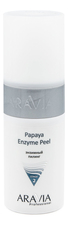Aravia Энзимный пилинг для лица Professional Papaya Enzyme Peel Stage 2 150мл