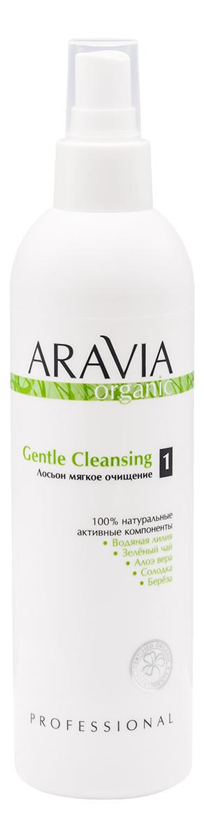 Купить Лосьон для тела мягкое очищение Organic Gentle Cleansing No 1 300мл, Aravia