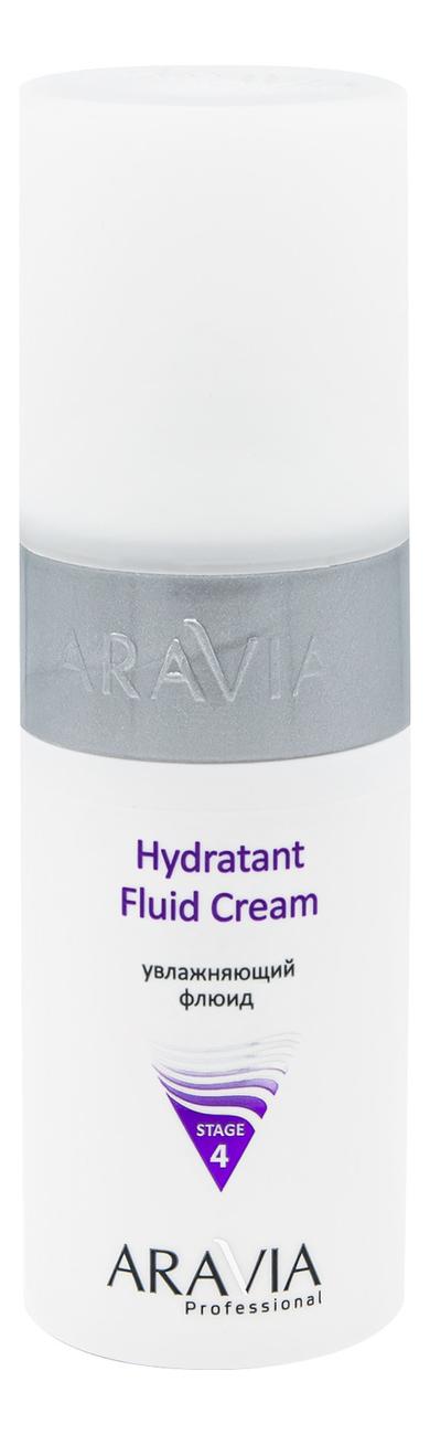 Увлажняющий флюид для лица Professional Hydratant Fluid Cream Stage 4 150мл