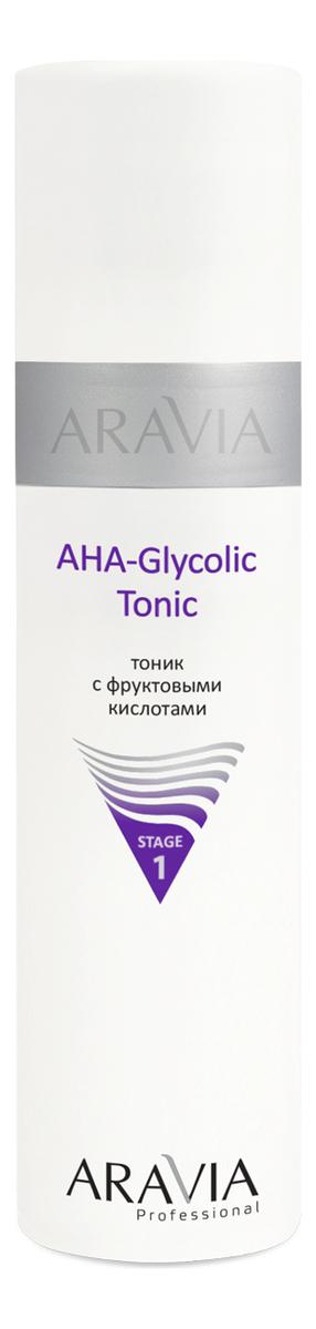 Тоник для лица с фруктовыми кислотами Professional AHA-Glycolic Tonic Stage 1 250мл aravia тоник с фруктовыми кислотами