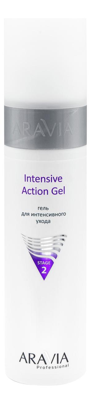 Купить Гель для интенсивного ухода за кожей лица Professional Intensive Action Gel Stage 2 250мл, Aravia