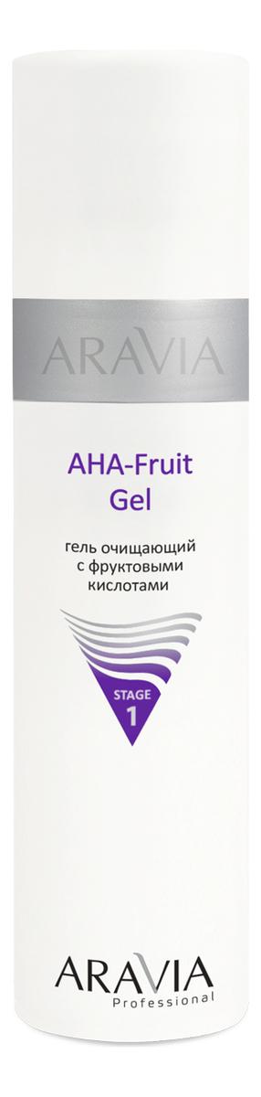 Гель очищающий для лица с фруктовыми кислотами Professional AHA-Fruit Gel Stage 1 250мл aravia тоник с фруктовыми кислотами
