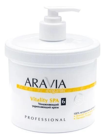 Увлажняющий укрепляющий крем для тела Organic Vitality SPA No6 550мл: Крем 550мл крем для тела aravia professional organic увлажняющий укрепляющий vitality spa 300 мл