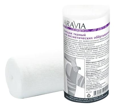 Фото - Бандаж тканый для косметических обертываний Organic 10см*10м aravia бинт для обертывания organic тканый 10 см х 10 м 1 шт