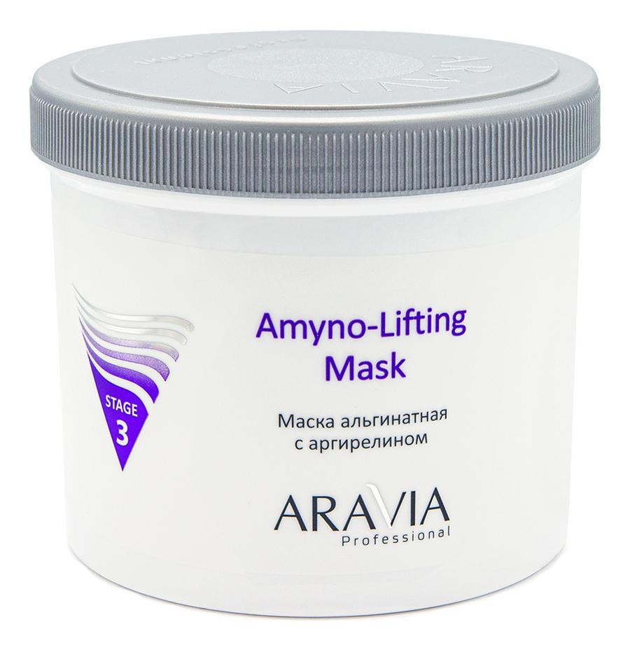 Купить Маска для лица альгинатная с аргирелином Professional Amyno-Lifting Mask Stage 3 550мл, Aravia