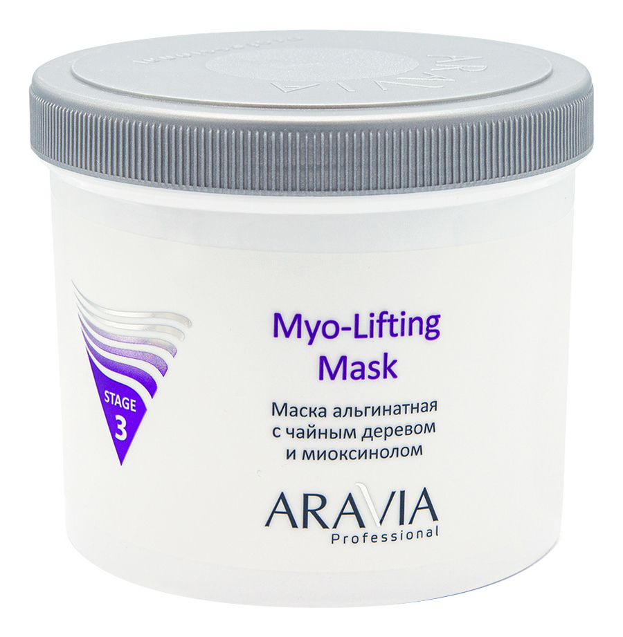 Купить Маска для лица альгинатная с экстрактом чайного дерева и миоксинолом Professional Myo-Lifting Stage 3 550мл, Aravia