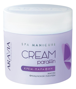 Крем-парафин с маслом лаванды Professional Cream Paraffin French Lavender 300мл (французская лаванда)