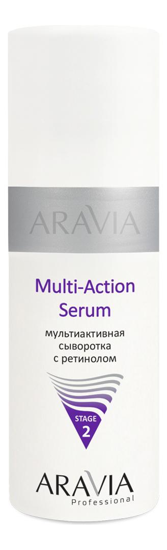 Купить Мультиактивная сыворотка для лица с ретинолом Professional Multi-Action Serum Stage 2 150мл, Aravia