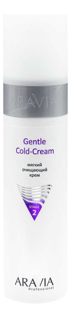 Мягкий очищающий крем для лица Professional Gentle Cold-Cream Stage 1 250мл