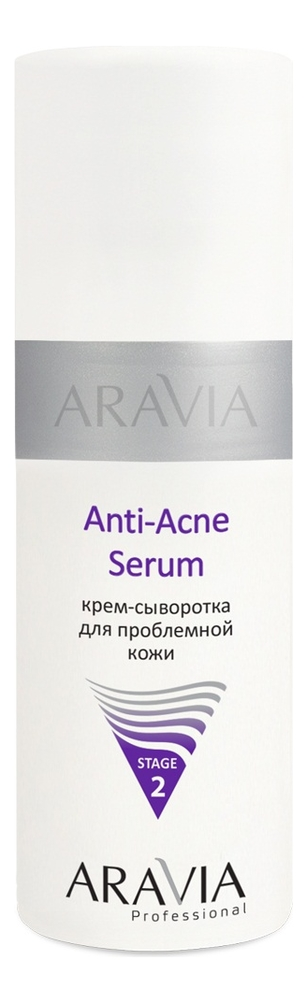 Крем-сыворотка для проблемной кожи Professional Anti-Acne Serum Stage 2 150мл aravia anti acne serum