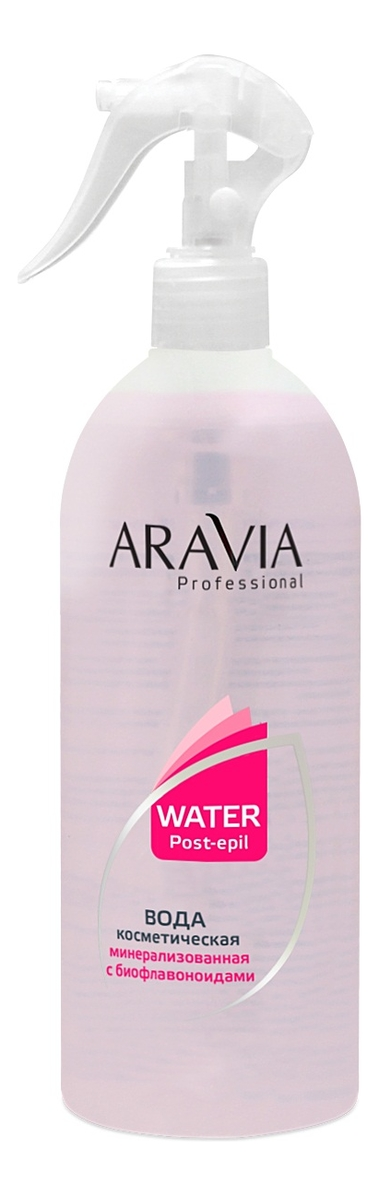 Вода косметическая минерализованная с биофлавоноидами Professional Water Post-Epil 500мл