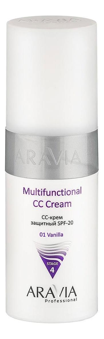 CC-крем защитный Professional Multifunctional CC Cream SPF20 Stage 4 150мл: 01 Vanilla