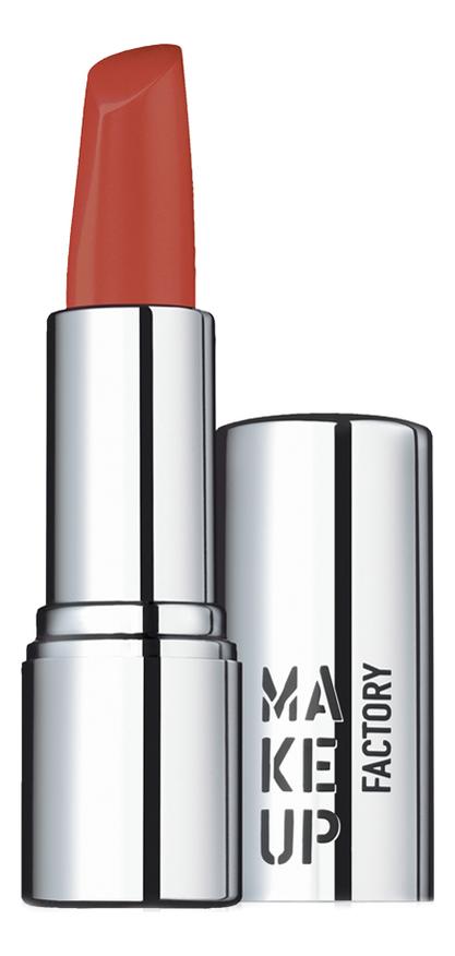 Фото - Помада для губ кремовая Lip Color 4г: 173 Strawberry Kiss кремовая помада для губ cream desire 4г no 5