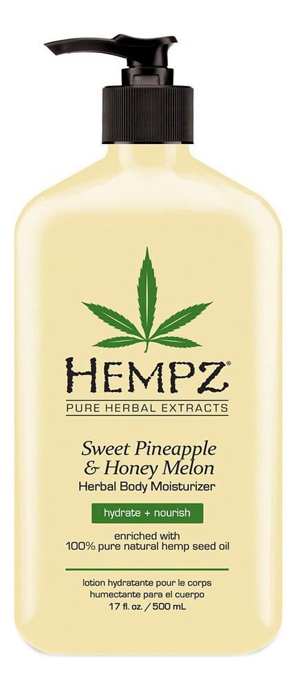 Увлажняющее молочко для тела Sweet Pineapple Honey Melon Herbal Body Moisturizer (ананас и медовая дыня): Молочко 500мл