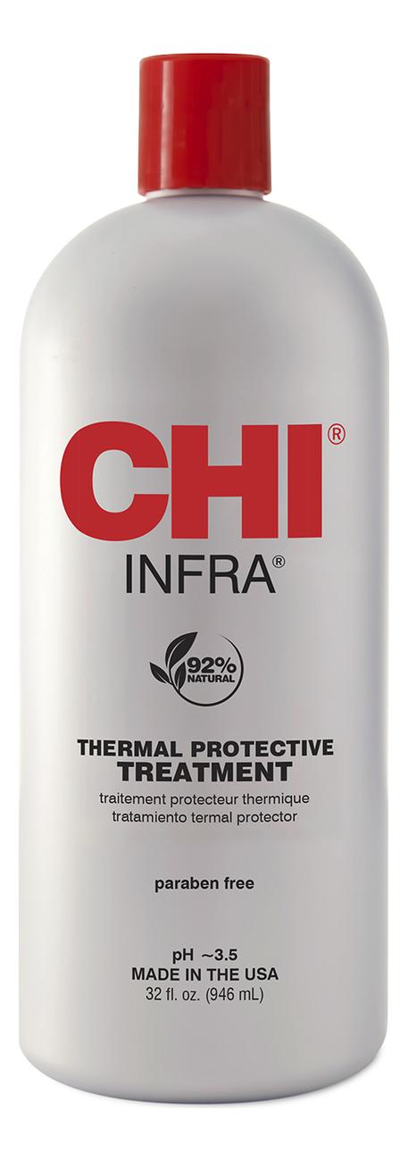Купить Кондиционер для всех типов волос Infra Treatment: Кондиционер 946мл, CHI