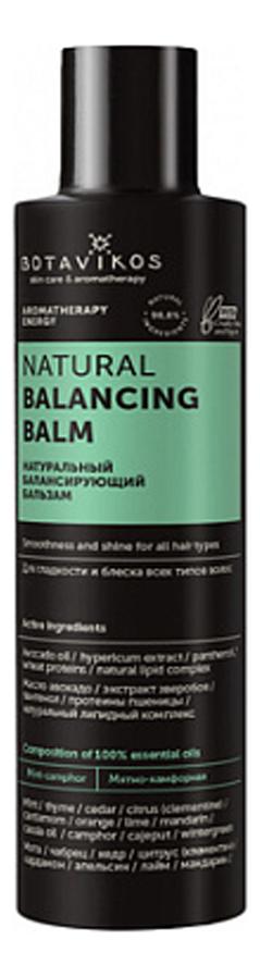 Купить Натуральный балансирующий бальзам для волос: Бальзам 200мл, Botavikos
