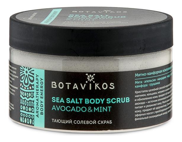 Купить Тающий солевой скраб для тела Sea Salt Body Scrub Avocado & Mint 250мл, Тающий солевой скраб для тела Sea Salt Body Scrub Avocado & Mint 250мл, Botavikos