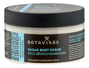 Тающий сахарный скраб для тела Sugar Body Scrub Rice Bran & Mandarin 250мл скраб для тела love me bubble sugar body scrub floral bouquet 250мл