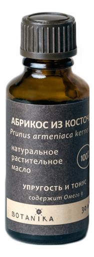 Натуральное жирное масло Абрикос из косточек 100% Prunus Armeniaca Kernel Oil 30мл недорого