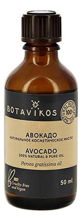 Натуральное жирное масло Авокадо 100% Persea Gratissima Oil 30мл недорого