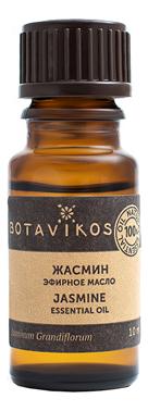 Купить Эфирное масло Жасмин крупноцветковый 100% Jasminum Grandiflorum 10мл, Botavikos