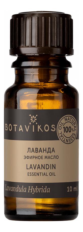 Купить Эфирное масло Лаванда 100% Lavandula Officinalis 10мл, Botavikos
