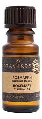Эфирное масло Розмарин лекарственный 100% Rosmarinus Officinalis 10мл ars арс эфирное масло розмарин 10 мл