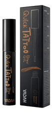 YADAH Тинт для бровей Quick Tattoo Brow Gel 8г