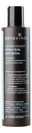 Купить Натуральный крем-гель для душа Aromatherapy Body Hydra: Крем-гель 200мл, Botavikos