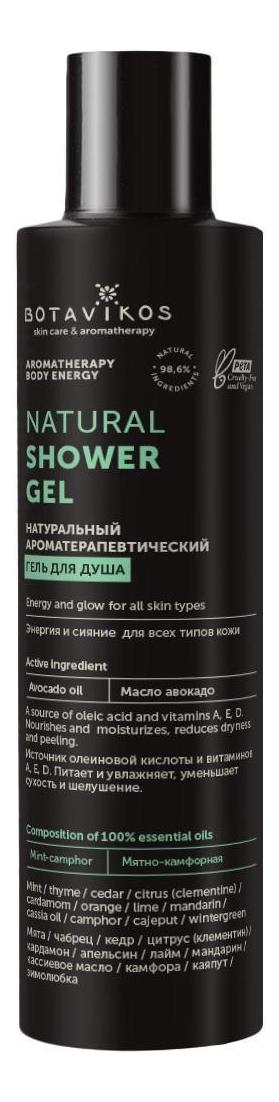 Купить Натуральный гель для душа Aromatherapy Body Energy: Гель 200мл, Botavikos