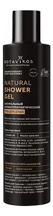 Купить Натуральный гель для душа Aromatherapy Body Recovery: Гель 200мл, Botavikos