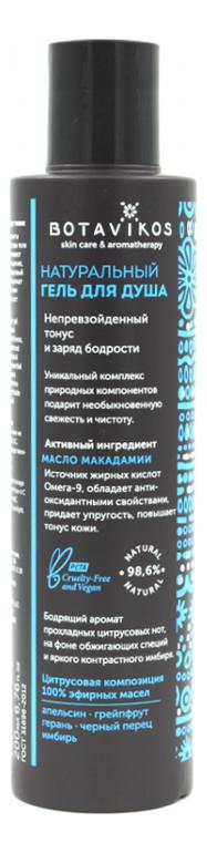 Купить Натуральный гель для душа Aromatherapy Body Tonic: Гель 200мл, Botavikos