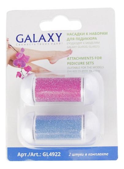 Купить Cменные роликовые насадки к пемзе для педикюра GL4922 2шт, Galaxy