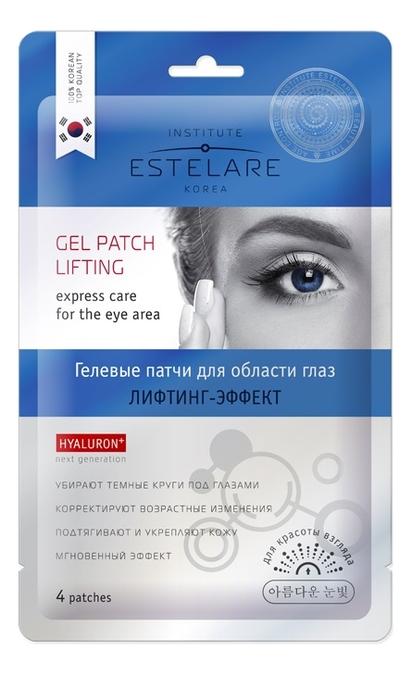 Купить Гелевые патчи для области вокруг глаз Лифтинг-эффект Gel Patch Lifting 4шт, ESTELARE
